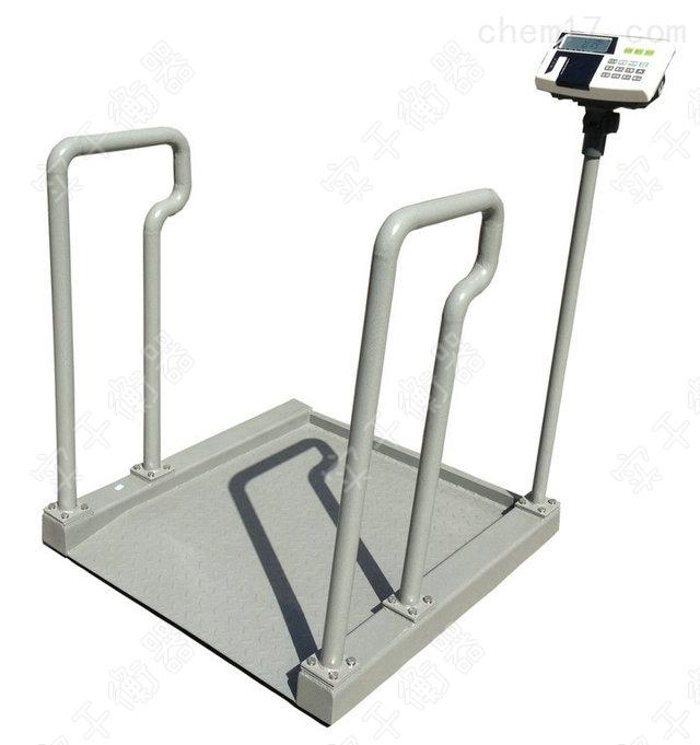 不锈钢带扶手200公斤轮椅秤厂家直销