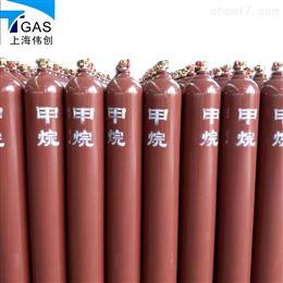 工業焊接保護氣