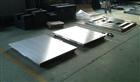 304全不銹鋼電子地磅1噸-50噸SCS通訊地磅
