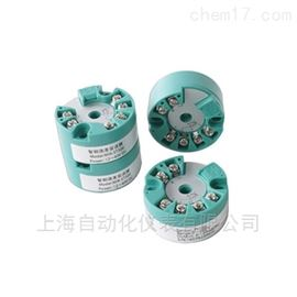 SBWR-2280/240kdSBWR-2280/240kd带铠装热电偶温度变送器