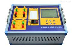 PJZB-10普景变压器直流电阻变比测试仪现货