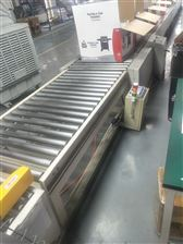 SCS100公斤皮带滚筒秤 不合格产品带剔除厂家