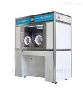 LB-800S低浓度称量恒温恒湿设备满足国标