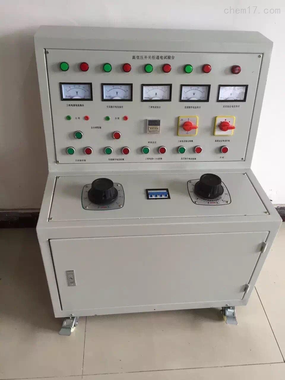 直销高低压开关柜通电试验台