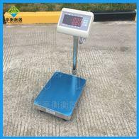 100公斤电子台秤带无线蓝牙传输