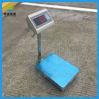 TCS-30KG计重型电子秤,30公斤台秤价格