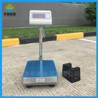 带蓝牙的300kg电子秤,300公斤计重台秤