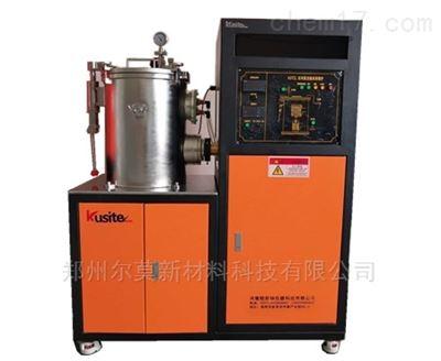 KSTZL-25-0.5真空蒸餾爐蒸餾裝置高頻熔煉爐