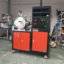 KZG-0.5-真空高频熔炼炉500g
