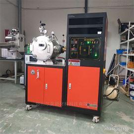 KZG-0.5500g真空合金炉熔炼炉