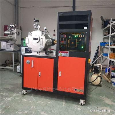 KZG-0.5尔莫500g真空熔炼炉实验用