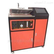 全自动真空熔炼炉实验高频电炉
