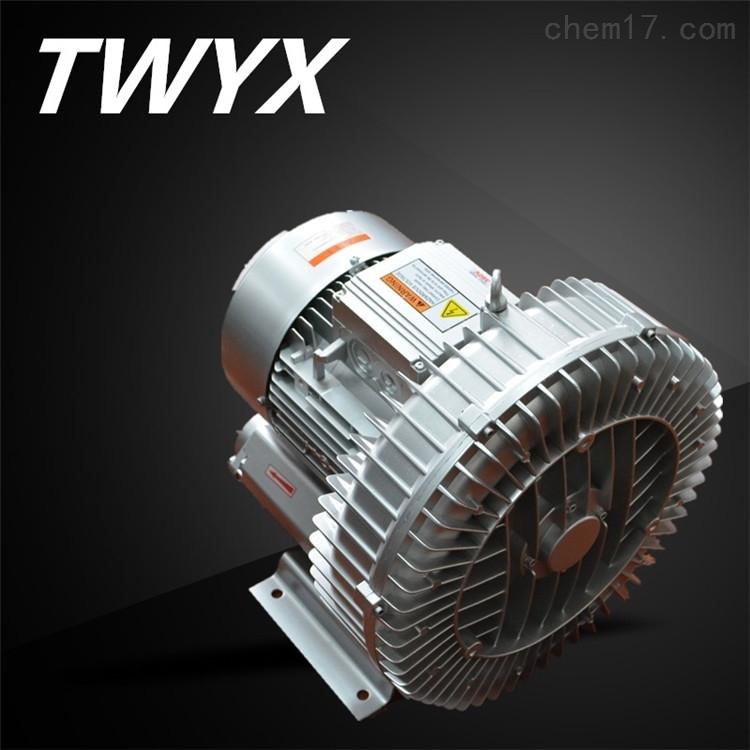 激光设备专用高压风机