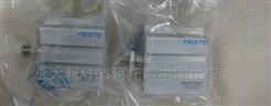正品FESTO紧凑型气缸ADVU-32-50-A-P-A