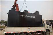 江苏常熟服装厂污水处理设备实景图片