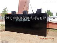 广西南宁煤矿水处理设备厂家供应