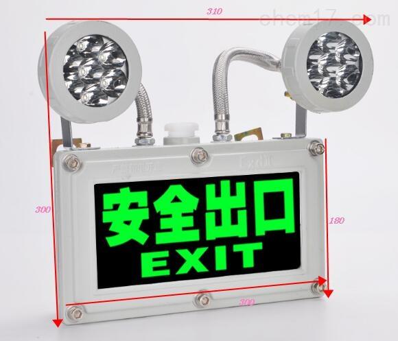 BCJ-23自带蓄电池安全疏散应急照明