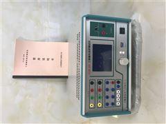 PJJB-3三相继电保护测试仪 上海承试四级
