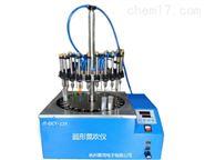 抚州氮气吹扫装置JT-DCY-36Y圆形氮吹仪