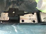 ATOS比例溢流阀RZMO-A-030/210正品出售