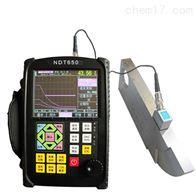 NDT650超聲波探傷儀