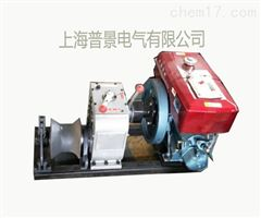 50kn机动绞磨机 上海电力承修三级