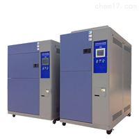 TS-60A实验室高低温冷热冲击实验机
