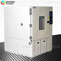 SMD-1000PF電器高低溫交變試驗箱現貨現貨