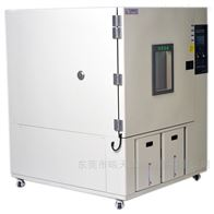 SMA-1000PF無氟設計高低溫老化測試箱