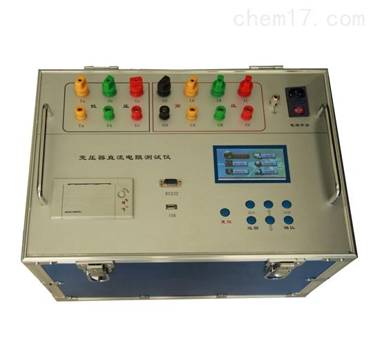 FA-8340变压器三相直流电阻测试仪