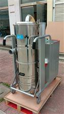 粉塵防爆工業吸塵器