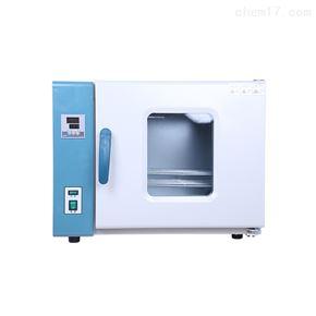 101BS小型实验室鼓风恒温干燥箱