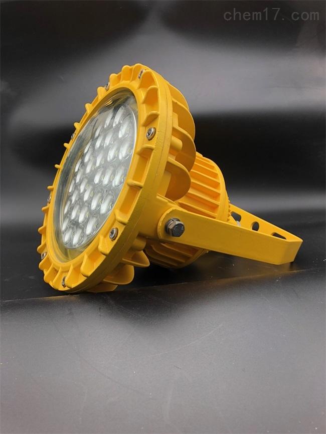 LED防爆灯吸顶灯100W防爆泛光灯
