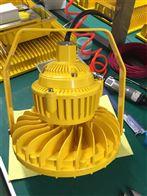 SNF110化工厂LED防爆灯 80W防爆应急灯