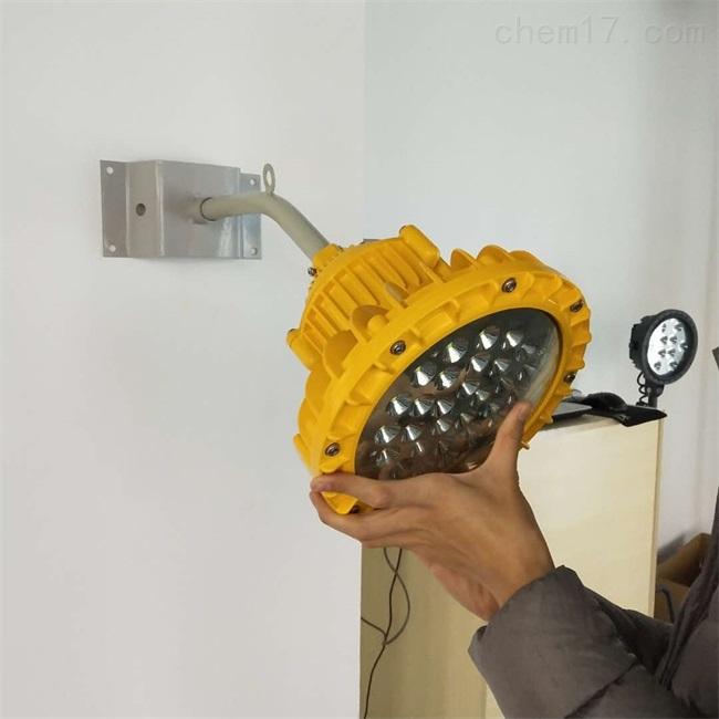 保定热电厂60WLED防爆灯 60W防爆应急灯