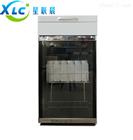 在线式水质自动采样器XCQ-II生产厂家