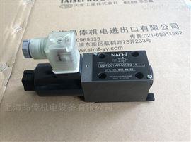 SA-G01-C5-C1-31现货SA-G01-C5-C1-31不二越电磁阀销售