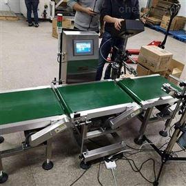 WFL-700D-A10公斤皮带称+20公斤动力滚筒秤厂家