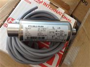 贺德克传感器HDA系列特价出售