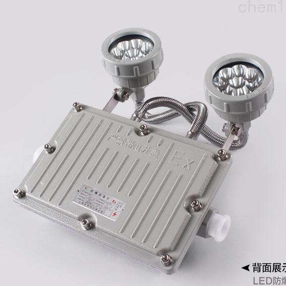 BCJ-2*10W化工厂停电应急双向照明应急灯