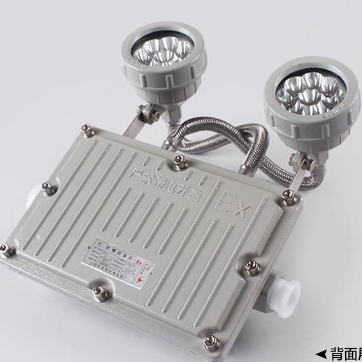 BAJ52粉法车间停电双头双向防爆照明灯