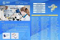 绵羊补体3(C3)ELISA试剂盒免费代测