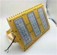 GLD660阜新300W防爆模组灯