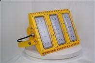 BTC8116本溪罐区LED防爆投光灯