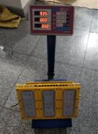 HRT93黄冈LED防爆灯外壳自己厂家