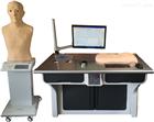 高智能中醫—體化測試係統