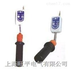 高压袖珍型声光验电器
