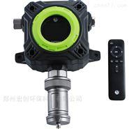固定泵吸式甲醛检测仪