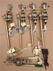 pj 10-15kn紧线器10-15kn 电力承修四级cx