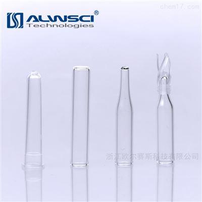C00000702mL玻璃内插管9-425尖底平底带支架内衬管